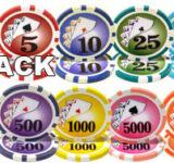 Den Bästa Blackjackstrategin för att Vinna fler Marker